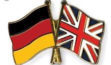 على استعداد لإعطاء دروس خصوصي للغة الانجليزية والالمانية. اذا كنت مهتم الرجاء ترك تعليق في الاسفل