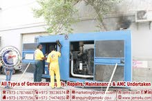 Generator supply, service & parts backup in Bahrain