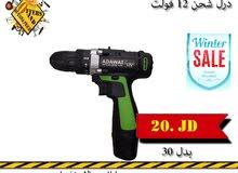 درل شحن ادوات 12 فولت بسعره لتكلفة
