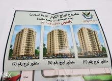 special apartment in Suez for sale