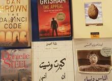 كتب متنوعة عربي وانجليزي وروايات
