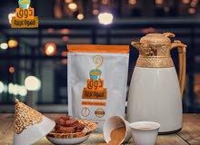 قهوة ذوق العربية