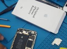 صيانة جميع أنواع الهواتف بأسعار تنافسية