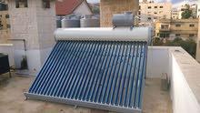 تسخين المياه مجانا مؤسسة الطاقة الشمسية سيكو