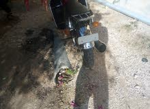 دراجا صيني البيع