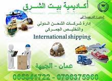 #الشحن و #التخليص_الجمركي Air Cargo Industry بجميع محاورها .. ( جوي - بحري - بري )