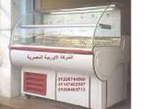 حضانة لصناعة زبادى وثلاجة عرض أفقى