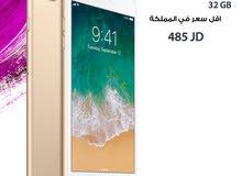 جهاز iPhone 7 Plus 32 GB باقل سعر في المملكة