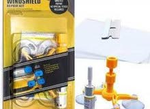 معالج شروخ زجاج السياره-Car glass cracks processor