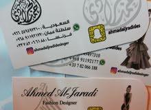 لتواصل والاستفسارات على الواتسب 91192177 عمان السعوديه 00966549497310