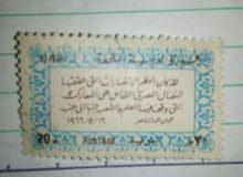 طوابع بريد مصرية نادرة