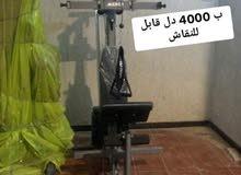 ماكينة رياضية متعددة الاستخدامات
