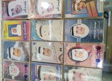 أشرطة كاسيت الفنان عيسى بن علي الأحسائي أصلية الحبة ب 50 ريال