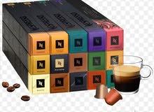 كبسولات قهوة نيسبريسو متنوعه