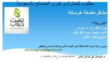 #مطلوب للعمل لدي كبري المصانع بالسعودية التخصص الأتي ( للمصريين فقط ):-