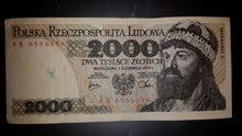 Narodowy Bank Polski 2000... 1979 عملة بولندا