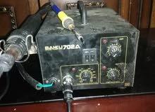 جهاز صيانه اجهزه الهواتف والكمبيوتر