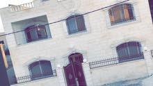 منزل للبيع -المفرق الحي الجنوبي - بالقرب من مدرسه جعفر بن الطيار -مقابل مسجد ابي بن كعب