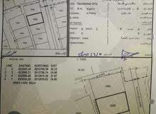 أرض سكنية في الخوض الثالثة 920 متر