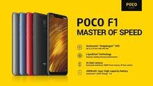 xiaomi Pocophone F1 بوكو فون بسعر التكلفه