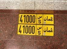 رقم خماسي للبيع 41000 س