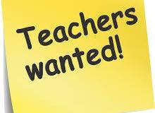 مدرسين/مدرسات لغة إنجليزية