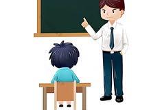 معلم تأسيس (خبرة عشر سنوات في كبرى مدارس جدة)