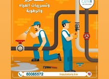 جهاز كشف خريرالمياه60085572