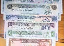 مصاري سوريا قديمة قيمة 5 و10 و25 و 50 و 100 و 500 منذ عام 1990