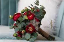 مطلوب منسق زهور