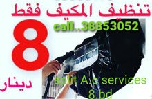 All A.c services A.c fixing A.c reparin A.c A.c selling and buying