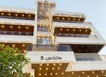 شقة 250م فاخرة للبيع في منطقة حي خلدا / مشروع ساندس 5 ( إسكان المنصور )