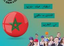 مكتب الوافي للتشغيل بالمغرب وخارجه