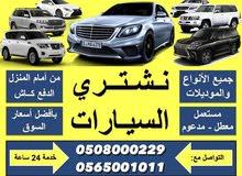 العين موتورز  Al Ain Motors