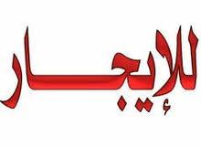 للايجار شقة 65م أول بلكونة عمارات العرايس - التعاون الهرم
