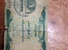 درهم ورقي اماراتي نادر جدا