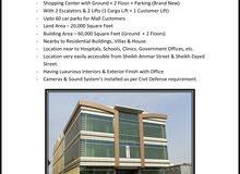 hyper market/mall for rent in ajman
