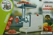 ماكينة لحمة شام فورت 2000 واط
