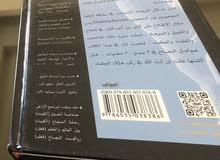 مطلوب كتب للبيع