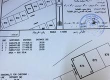 م شياع/1 علي بن ماجد رقم 874 مساحة 600 متر 3 جهات سعر ممتاز 5300 رع
