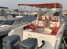 Used Motorboats in Jeddah for sale