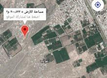 للبيع أرض سكني تجاري الموقع (عوتب) ولاية صحار