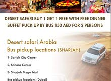 DESERT SAFARI BUY 1 GET 1 FREE OFFER