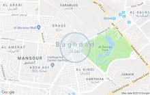 بيت للايجار في منطقة العلاوي شارع 6 سعره 400وفي نفس البيت طابق الثاني ايجاره 350