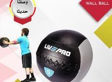 Perfect Wall Ball
