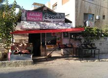 محل لبيع الخضار والفواكهه
