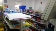 Running stationery for sale (with items or empty shop - negotiable)