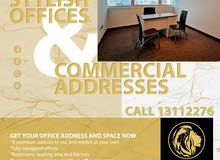 Commercial Office and Office Address