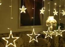 ستائر النجوم لعاشقين التميز