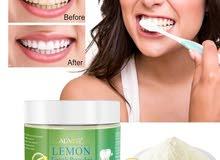 بودره تبييض الاسنان